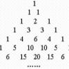 第十二届蓝桥杯 2021年4月 省赛 第一场 C/C++ B组 题解